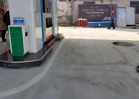 加油站标线