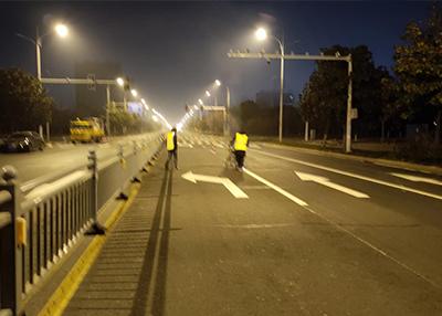 标线道路施工